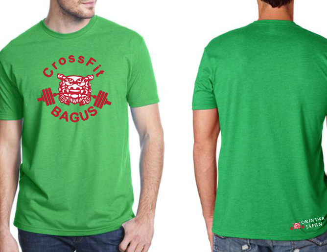 Green-T-shirt-2.png