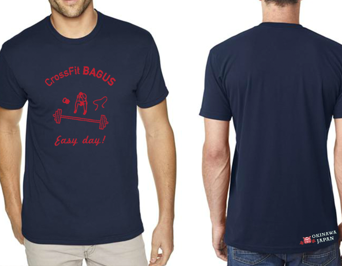 easy-day-t-shirt-2.png