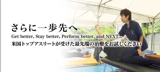 Pre Opening event KMAP Chiropractic and Sports Therapy Special treatment session